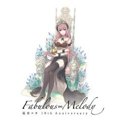 Megurine Luka 10th Anniversary -Fabulous∞Melody-