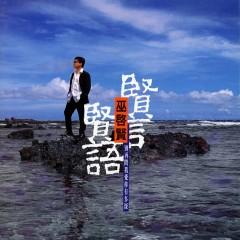 Hsien Yen Hsien Yu - Eric Moo