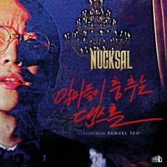 악마들이 춤 추는 댄스홀 - Nucksal, Samuel Seo