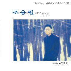 Q (10th Part. 2) - Yong Pil Cho