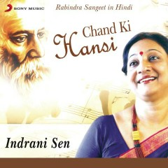 Chand Ki Hansi