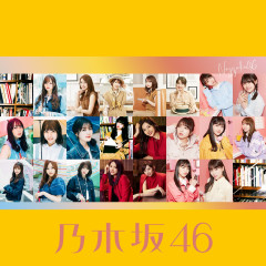Sing Out! (Special Edition) - Nogizaka46