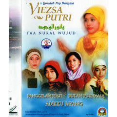 Ya Nurul Wujud - Various Artists