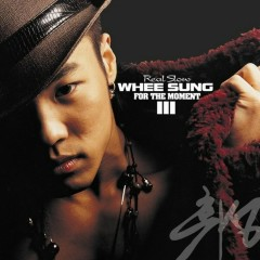 For The Moment - Wheesung