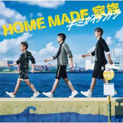 Kimigaitakara - Home Made Kazoku