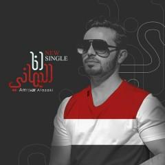 Ana Al Yamani (Single) - Ammar Alazaki