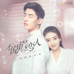 Don't Lie To Your Lover (Orginal TV Series Soundtrack) - sis_NoNo, Vera, Liu Haikuan, Wu Jifeng