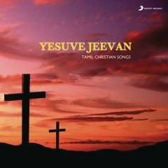 Yesuve Jeevan - Mano, Hema John, Merry Virginia