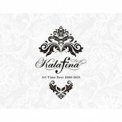 Kalafina All Time Best 2008-2018 CD2
