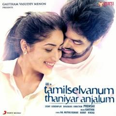 Tamilselvanum Thaniyar Anjalum (Original Motion Picture Soundtrack) - Karthik