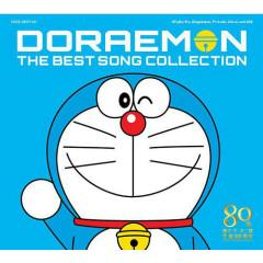 Fujiko F. Fujio Seitan 80 Shunen Doraemon no Uta no Daizenshu CD4
