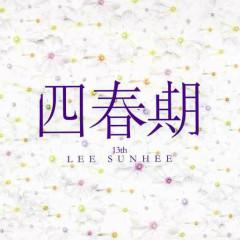 puberty - Lee Sun Hee