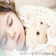 명상음악 아이를 위한 태교 Pt. 12 - Monica