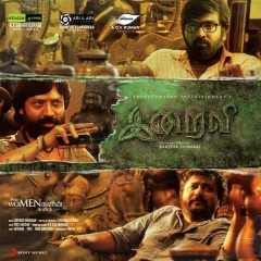 Iraivi (Original Motion Picture Soundtrack) - Santhosh Narayanan