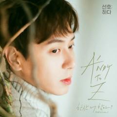 A`NDY to Z – Seonho:Hada (Single)