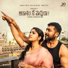 Aakaasam Nee Haddhu Ra (Original Motion Picture Soundtrack) - G.V. Prakash Kumar