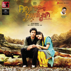 Amarakaaviyam (Original Motion Picture Soundtrack) - Ghibran