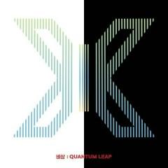 Quantum Leap (EP) - X1