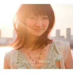 Yumesekai - Haruka Tomatsu