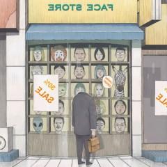 Soul Store [B-SIDE]