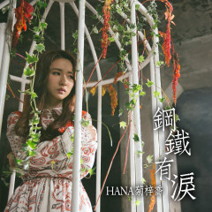 I Finally Cried (Ending Theme from TV Drama