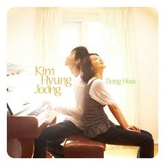 Dong Hwa - Kim HyungJoong