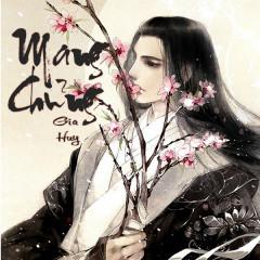 Mang Chủng (Single) - Gia Huy Singer