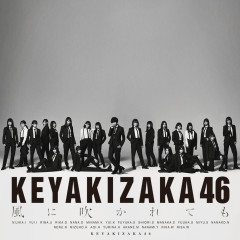Kazenifukaretemo (Special Edition) - Keyakizaka46