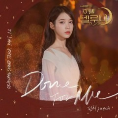 Hotel Del Luna OST Part.12 (Single) - Punch