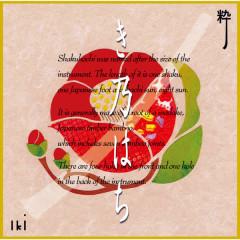 IKI - Kinohachi