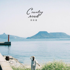 Country Road (Japanese Version) (Cover)