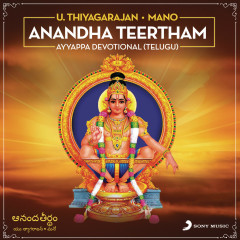 Anandha Teertham : Ayyappa Devotional (Telugu) - U. Thiyagarajan, Mano