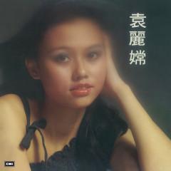 E Yu Lei - Li Chang Yuan