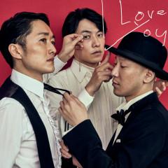I Love You - Fujifabric