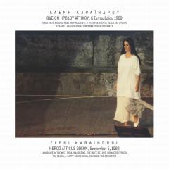 Odio Irodou Attikou - 6 Septemvriou 1988 (Live) - Eleni Karaindrou