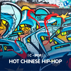 Hot Chinese Hip-Hop