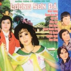 Lương Sơn Bá (Cải Lương)