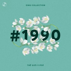 #1990