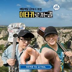 Road To Ithaca Final - Ha Hyun Woo (Guckkasten), Yoon Do-hyun