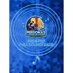 P3D & P5D FULL SOUNDTRACK CD2