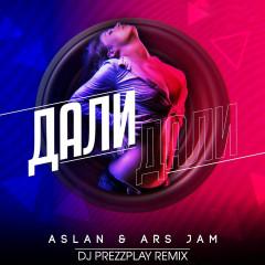 Дали дали (Dj Prezzplay Remix) - Aslan, Ars Jam