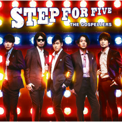 Step For Five - The Gospellers