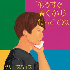 Mousugu Tsukukara Mattetene - Creep Hyp
