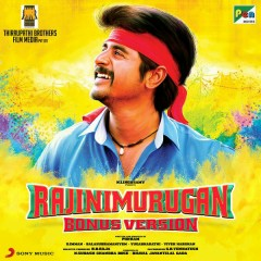 Rajinimurugan (Original Motion Picture Soundtrack) (Bonus Track Version)