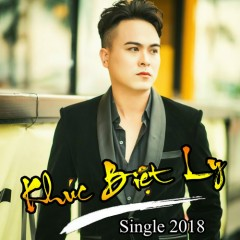 Khúc Biệt Ly (Single)