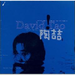 David Tao - David Tao