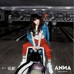 A.K.A Mini Me / 我叫安那 - Anna