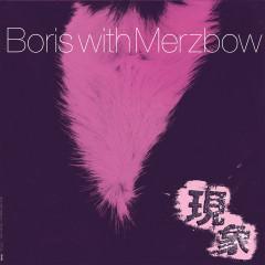 Gensho - Boris, Merzbow