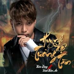 Huynh Đệ Tương Tàn (Single) - Thiên Dũng, Trịnh Thiên Ân