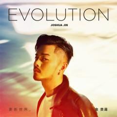 Evolution - Kim Húc Tiều